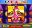 Heavenly Ruler slot game review and 12BET's Daily Slot Challenge