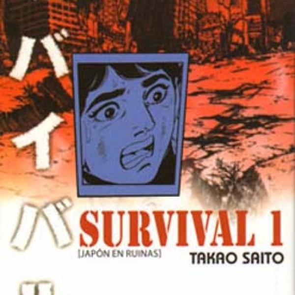 Survival (Japón en ruinas)