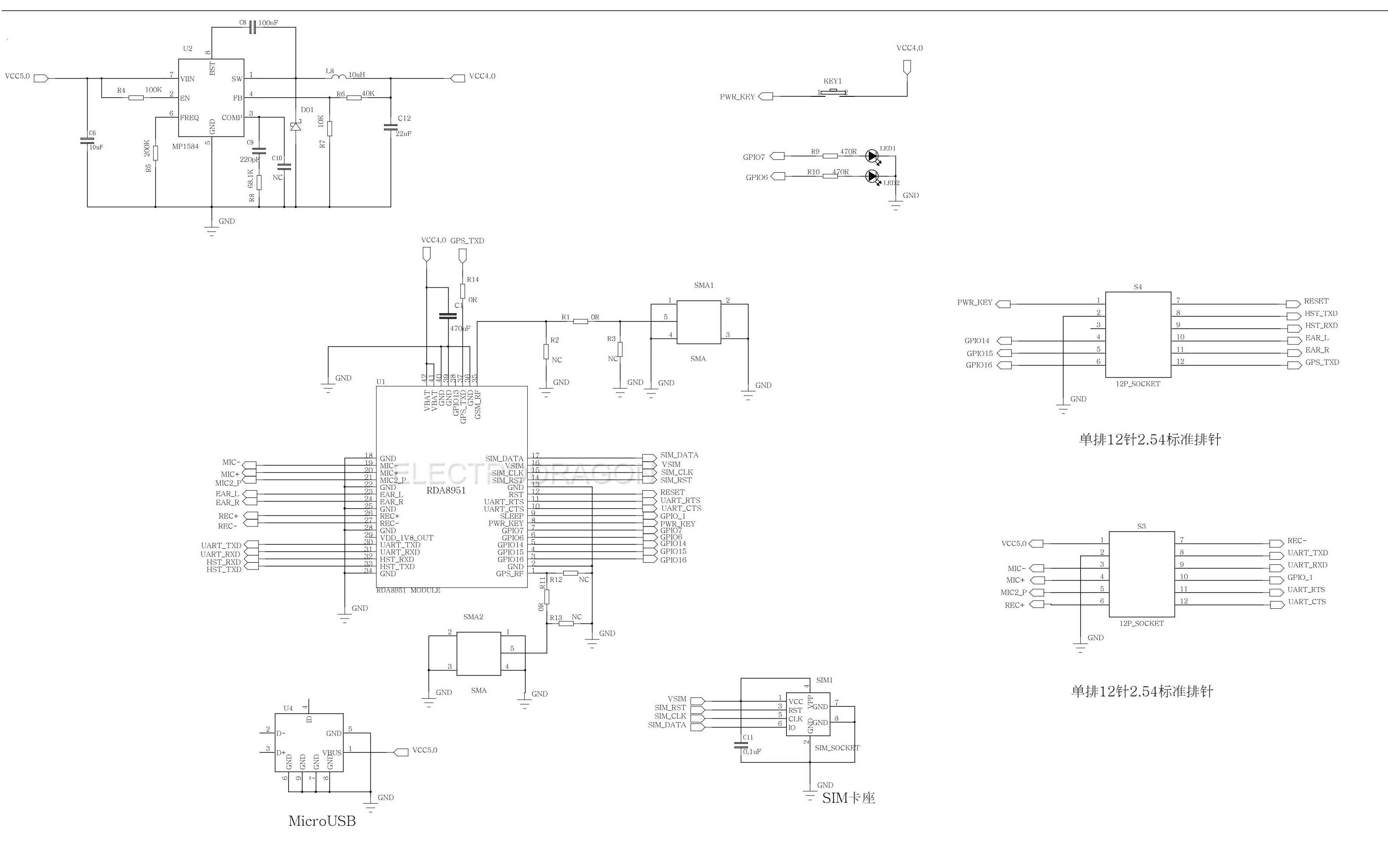 Wiring The A7 A6 A6c A2 A20 Gsm Gprs Gps Wifi Quad Band 2g Gsm Module Board