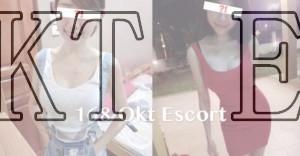 PJ Local Freelance Girl Escort - Evone - PJ