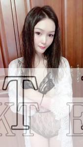Subang Usj Escort Girl – Nana – Korean