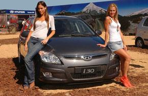 Hyundai Expoagro 2008