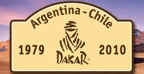 Logo Dakar 2010
