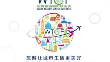 聯合國世界旅遊組織敦促島嶼發展中國家逐步重新啟動旅遊業