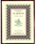 Al-Qur'an translated by Muhammad Malik