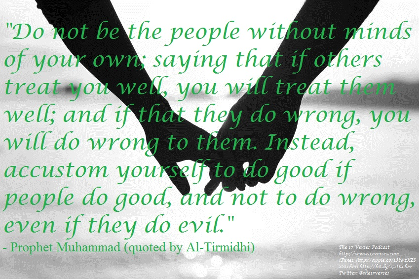 People Do Well If They Can >> Hadith Doing Good No Matter What 17 Verses