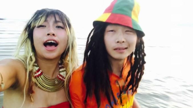 Reggae Music in China