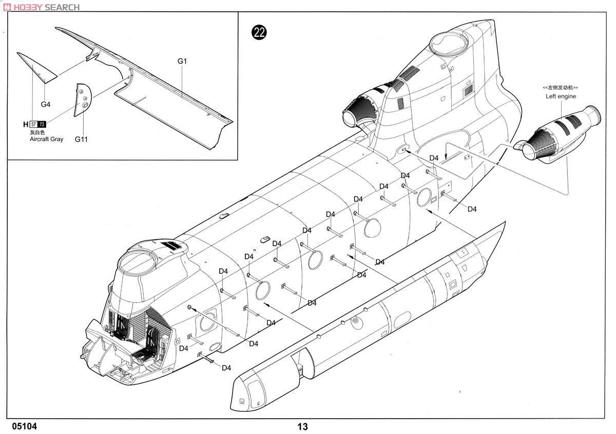 Ch 47a Chinook Plastic Model Images List