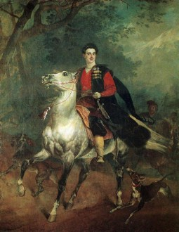 Prince Demidoff s The Greek Slave 1  Karl Bryullov  Equestrian Portrait of Anatole Demidoff  begun ca  1828   unfinished  Oil on canvas  Palazzo Pitti  Florence
