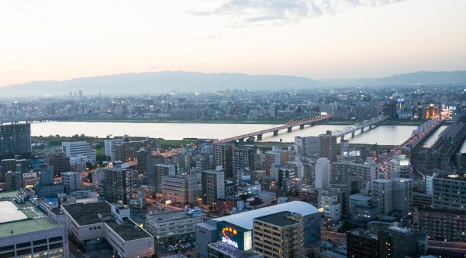 An Expats Adventure to Osaka Japan