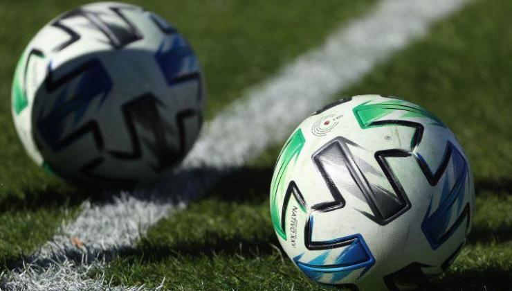 Inter Miami'ye yanlış kadro seçiminden dolayı rekor ceza