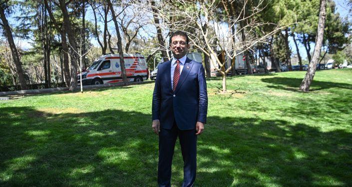 İstanbul Cumhuriyet Başsavcılığı'ndan 'İmamoğlu'na soruşturma' açıklaması