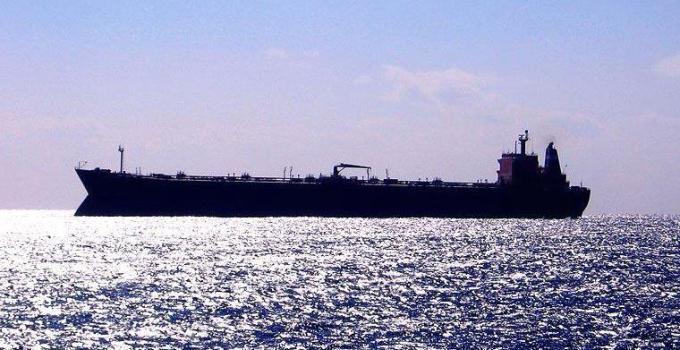 İngiltere açıkladı: İsrail gemisine Umman açıklarında saldırı