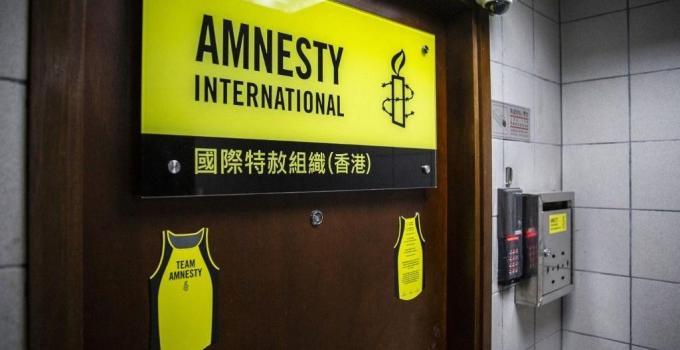 Uluslararası Af Örgütü, Ulusal Güvenlik Yasası nedeniyle Hong Kong'daki iki ofisinikapatma kararı aldı