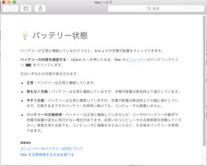 スクリーンショット 2015-01-06 14.34.10