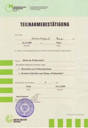 Online Deutschkurs fur Dating und Ehe