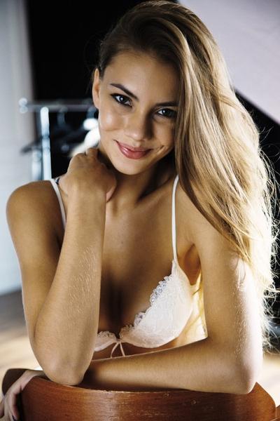 debonair Ukrainian lady from city Dnepr Ukraine