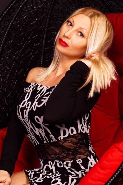 elegant Ukrainian woman from city Kiev Ukraine