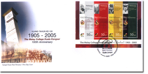 Malay College Centenary Celebration's First Day Cover