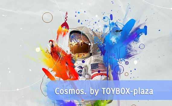 cosmos-amazing-photo-manipulation-people-photoshop