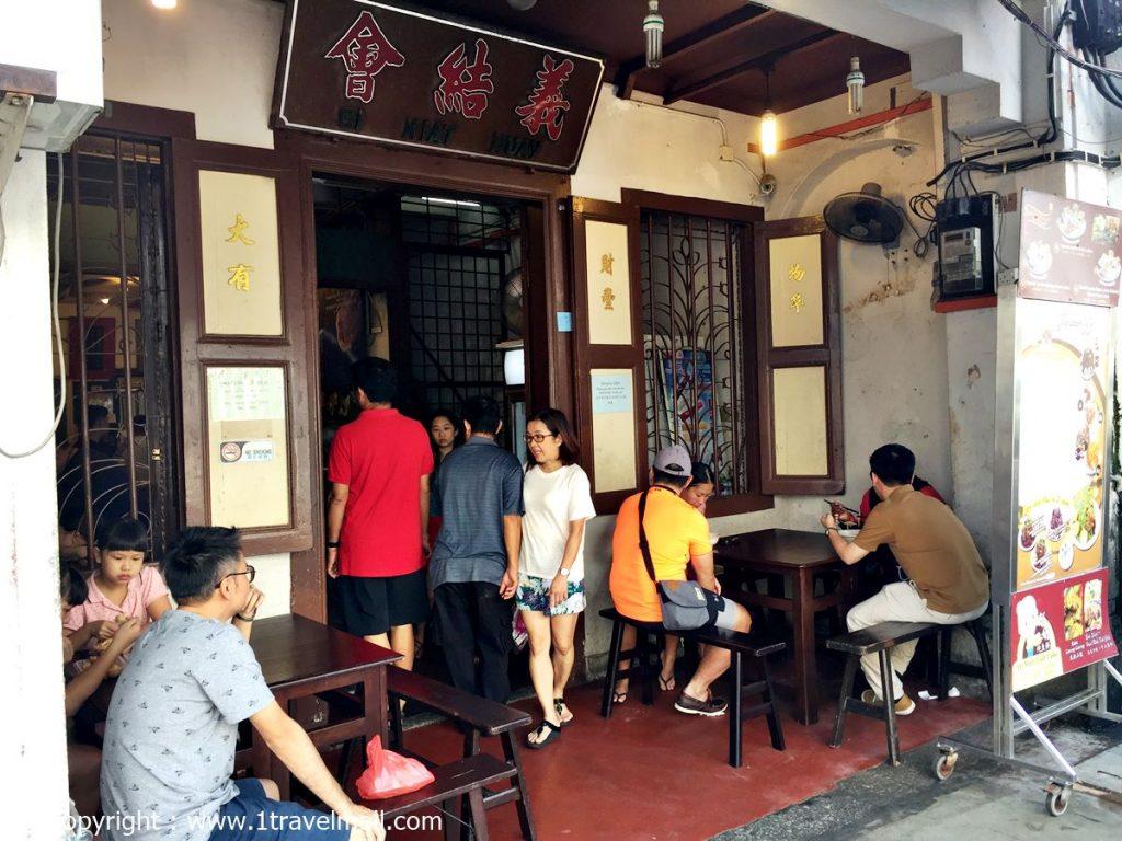 Jonker 88 Melaka entrance