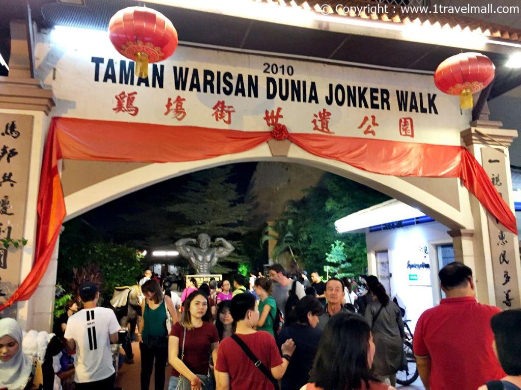 Jonker Street Night Market Melaka Taman Warisan Jonker Walk