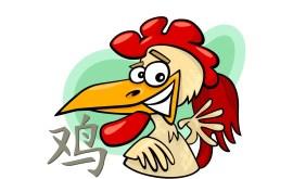 Astrologie et zodiaque chinois : le signe du Coq