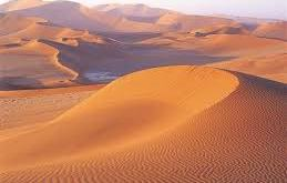 Rêver d'être dans le désert