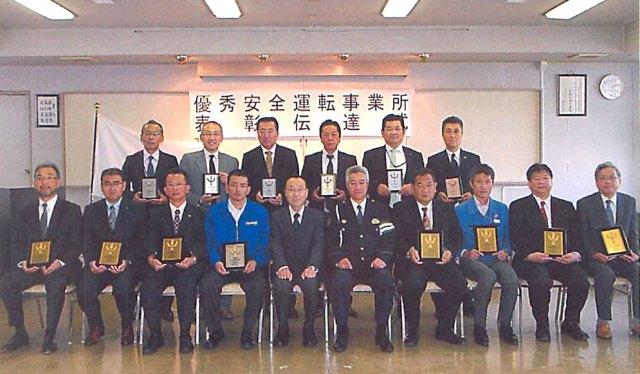 優秀安全運転授業所銀賞