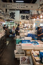 One of the aisles in the wholesale fish market area.