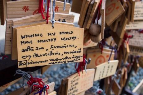 Wishes at Kaneji Temple.