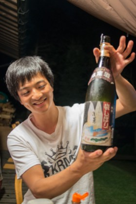 Tatsuo and the special sake