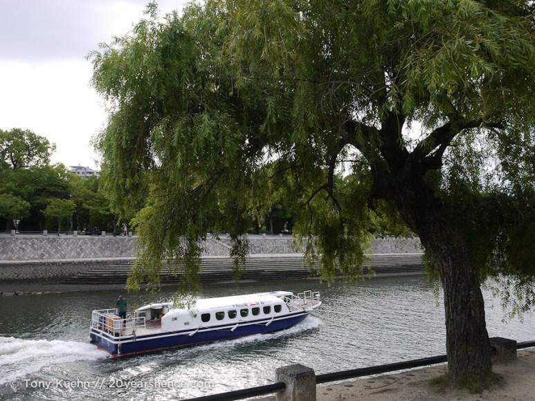 A tourist boat