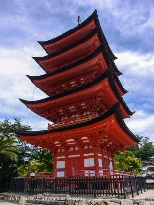 Miyajima's 5-story pagoda