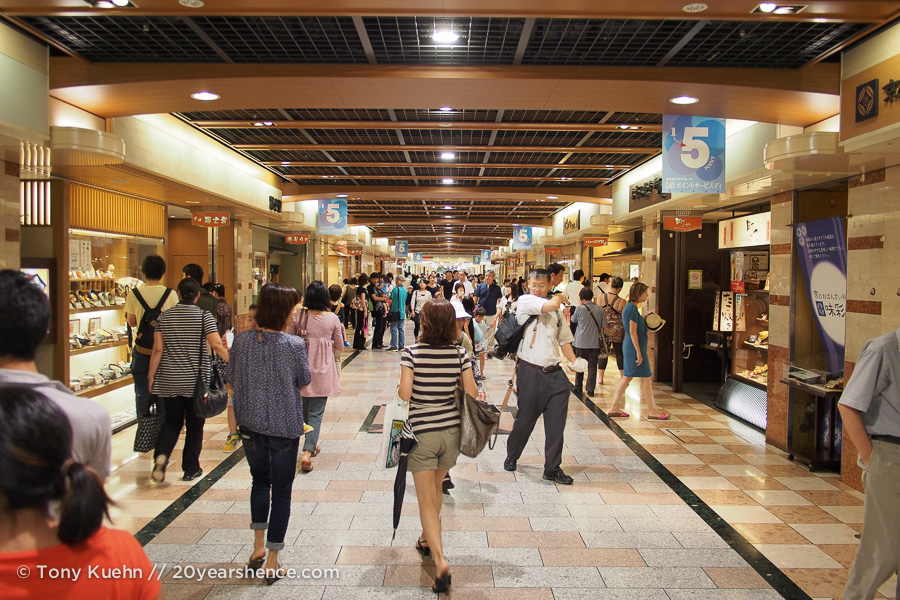 The Porto underground mall beneath Kyoto Station, Japan's second largest building
