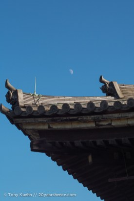 The moon over sansusangendo