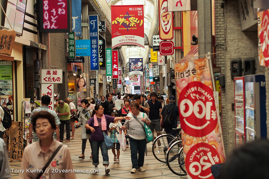 Nara's shopping arcade