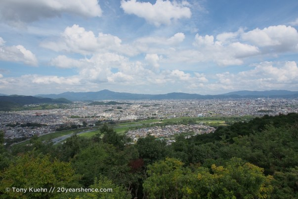 Kyoto from the park