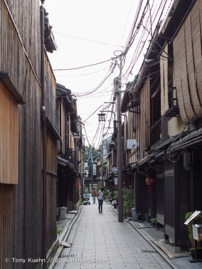 An alley in Gion