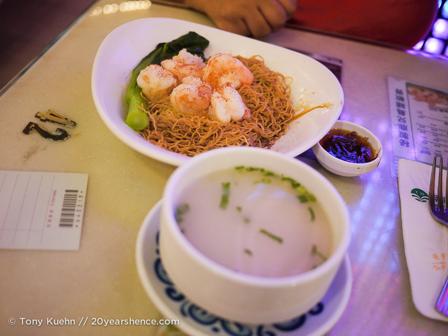 Shrimp and noodles in XO sauce