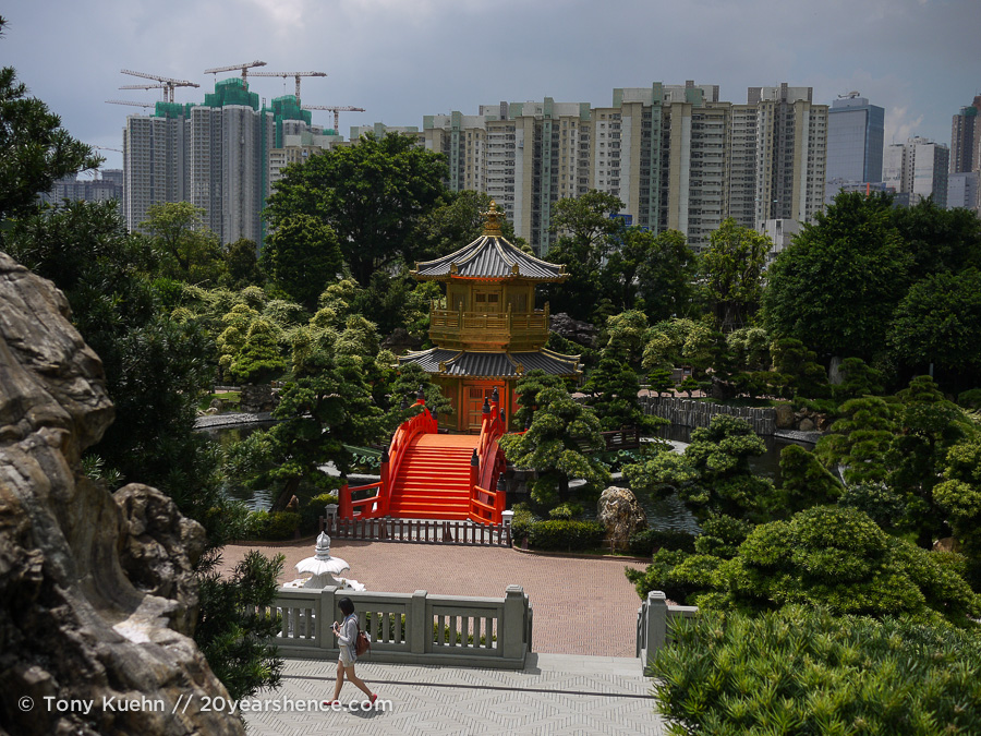 the city is always there so spellbound by nan lian - Nan Lian Garden