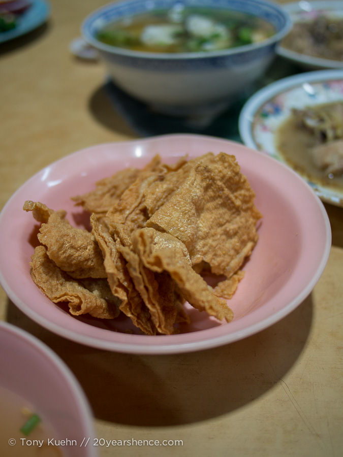 Fried tofu skin