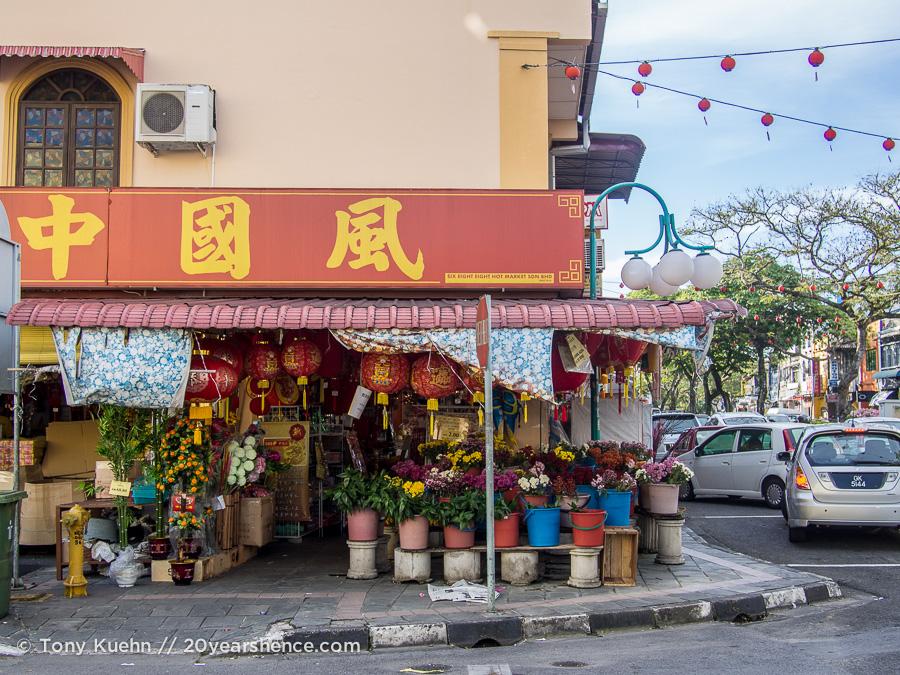 A shop in Kuching, Malaysia