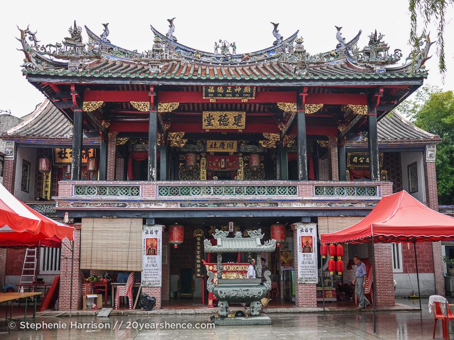 Tong Kheng Seah, Georgetown, Penang, Malaysia