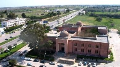 جامعة عمر المختار بالبيضاء