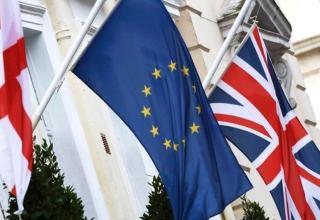 بريطانيا و الاتحاد الأوروبي