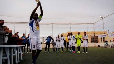 كأس بطولة السلام