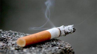 سيجارة - تدخين