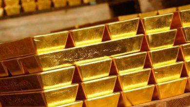 المعدن الأصفر - الذهب