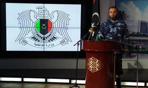 جنائي بنغازي